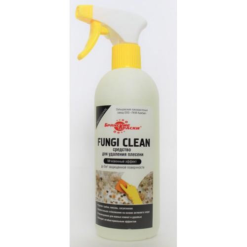 Средство для удаления плесени FUNGI CLEAN